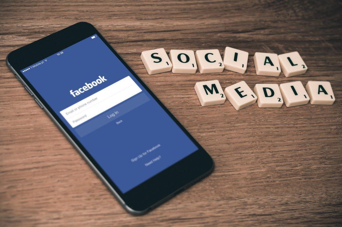 Политика, открита в техниките за анализ на социалните медии